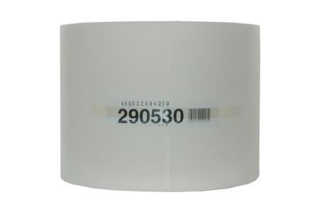 Papírová utěrka v roli - WIPEX AIRLAID 290530