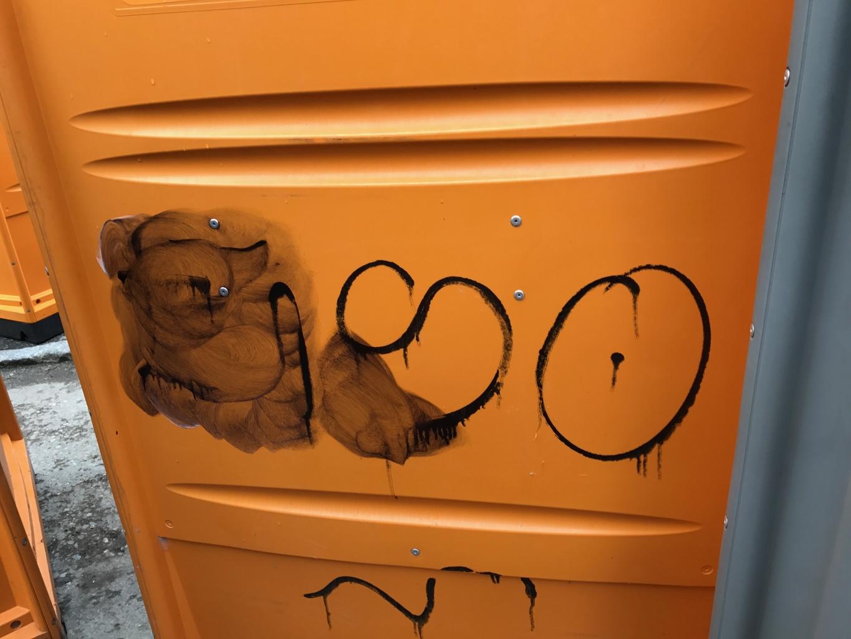 AEROSTRIP S odstranění graffiti 10 kg, fotografie 1/2